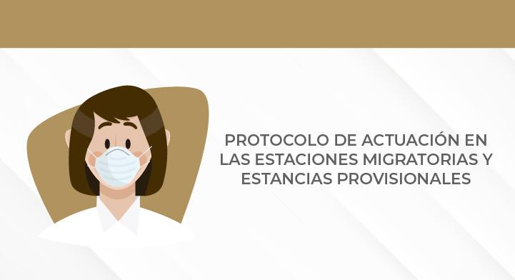 Protocolo de actuación en las Estaciones Migratorias y Estancias Provisionales