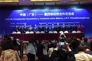 Foro de Cooperación Económica y Comercio entre México y R.P. China (Guangdong)