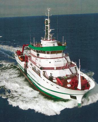 Buque de Investigación Pesquera y Oceanográfica INAPESCA