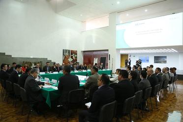 Primera Reunión del Consejo de Clasificación Arancelaria