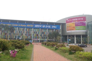 Centro de convenciones en Corea, Kintex