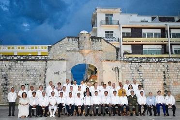 El Comisionado Nacional del Seguro Popular, Antonio Chemor Ruiz asistió a la inauguración de la XXI Reunión Nacional Ordinaria del Consejo Nacional de Salud.
