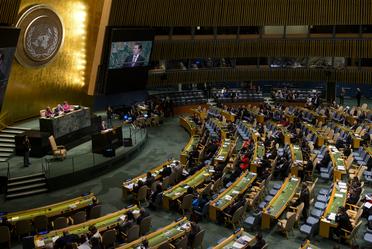 73ª Asamblea General de la ONU.