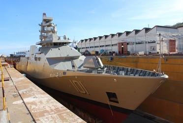 Patrulla Oceánica de Largo Alcance ARM PO-101 Reformador de la Secretaría de Marina-Armada de México