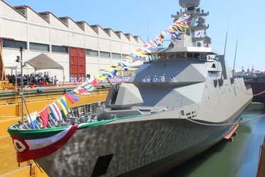 23 de Noviembre, Día de la Armada de México