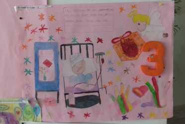 Concurso Infantil a Favor  de la Donación y Trasplantes de Órganos 2018