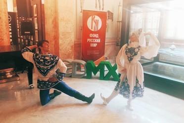 """""""Cierre del Ciclo de Danza y Música del Festival Internacional de las Artes"""""""