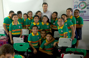 Small dotacin de equipos de cmputo porttiles para nios de quinto y sexto grado de escuelas primarias pblicas 10583594096 o