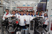 Small inauguracin de la planta de motores volkswagen de silao 8383853525 o