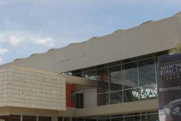 Centro Cultural Universitario Bicentenario UASLP, San Luis Potosí