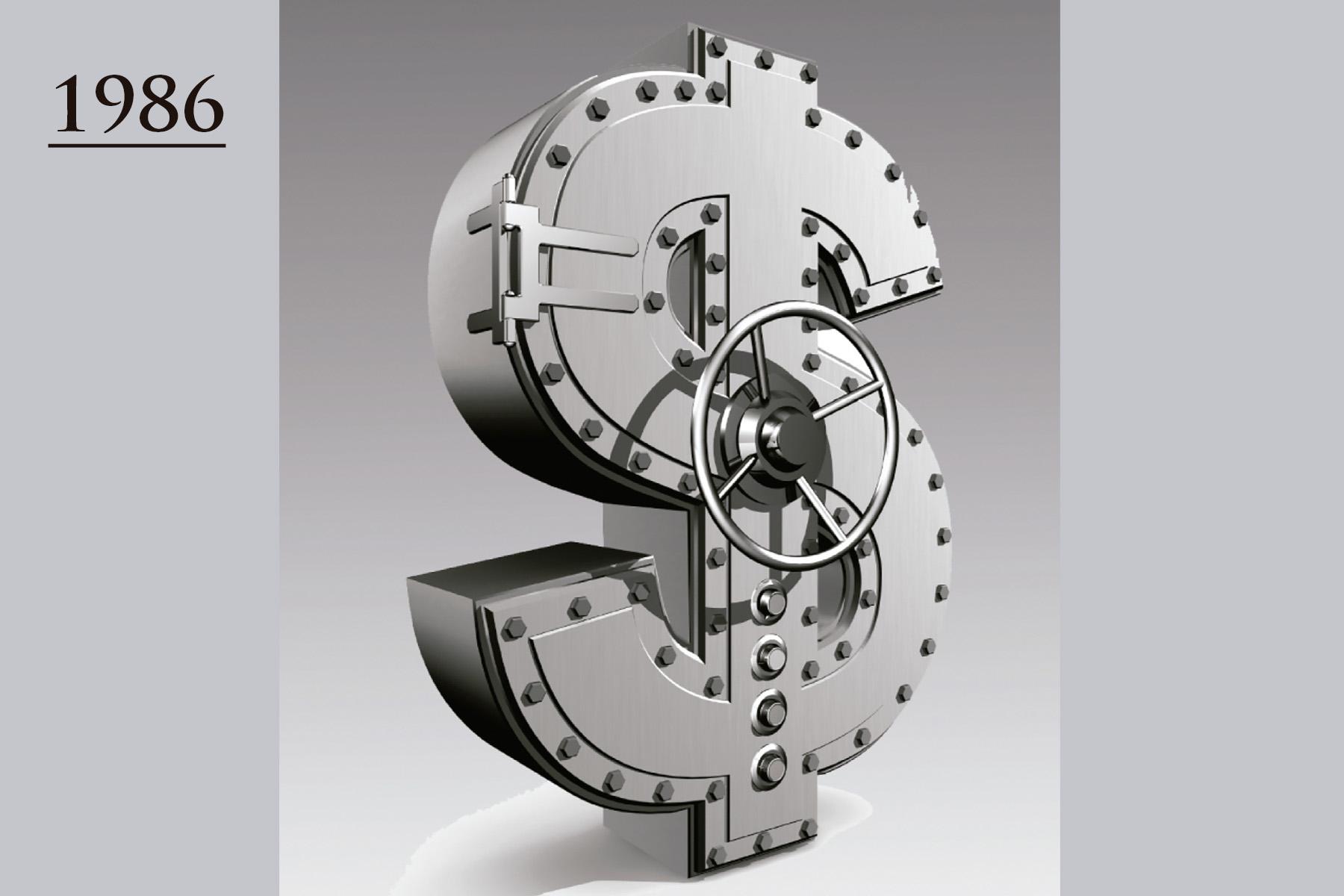 """En cumplimiento a lo dispuesto por la Ley Reglamentaria del Servicio Público de Banca y Crédito de 1984, el Gobierno Federal constituyó el en Banco de México el """"Fondo de Apoyo Preventivo a las Instituciones de Banca Múltiple"""" (Fonapre), para realizar operaciones preventivas de apoyo a la estabilidad financiera de los bancos y evitar que los problemas pudieran afectar el pago oportuno de los créditos a su cargo. El fondo se integró con aportaciones mensuales de los bancos."""