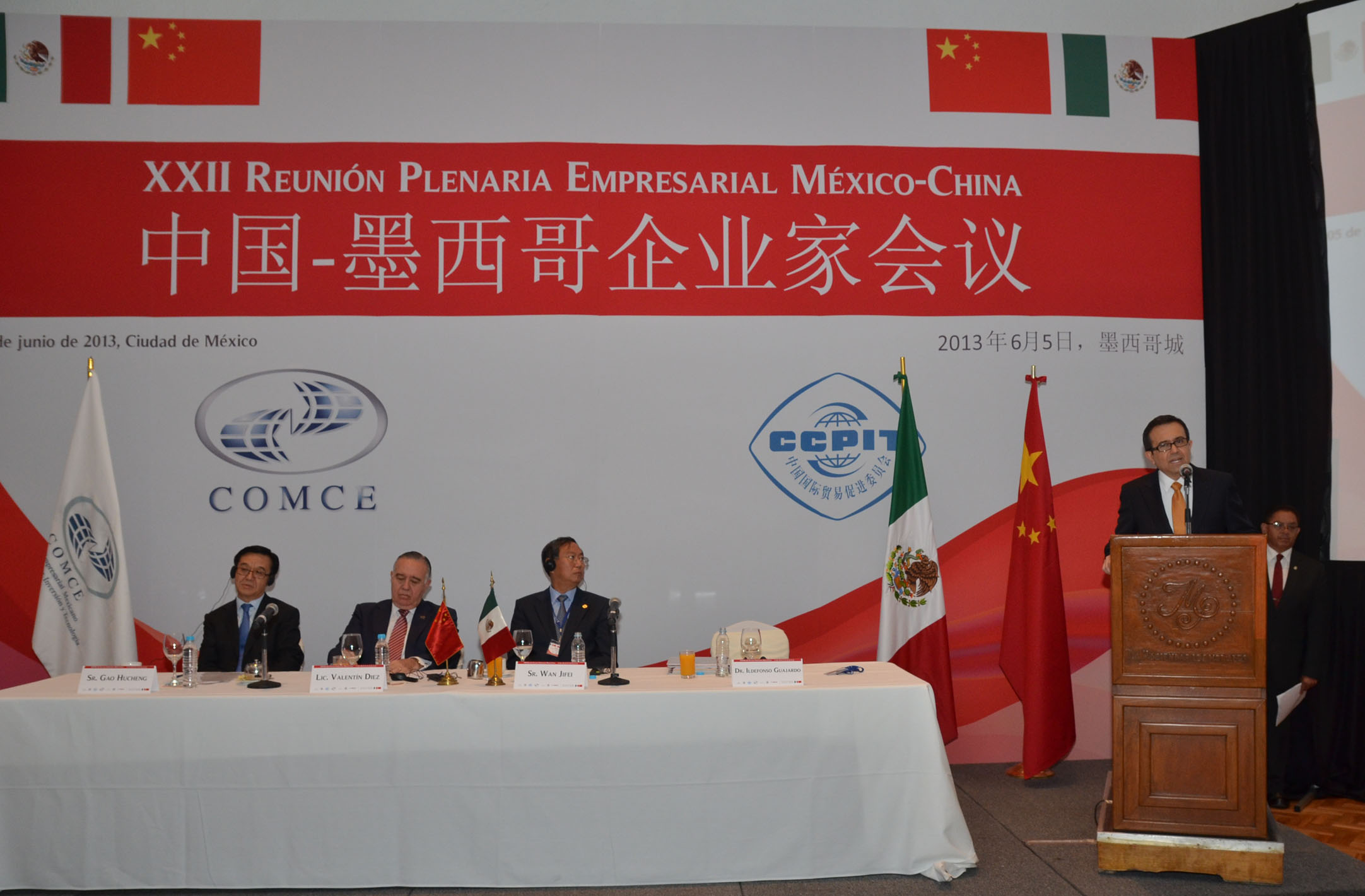 Xxii reunion plenaria empresarial mex. china 4