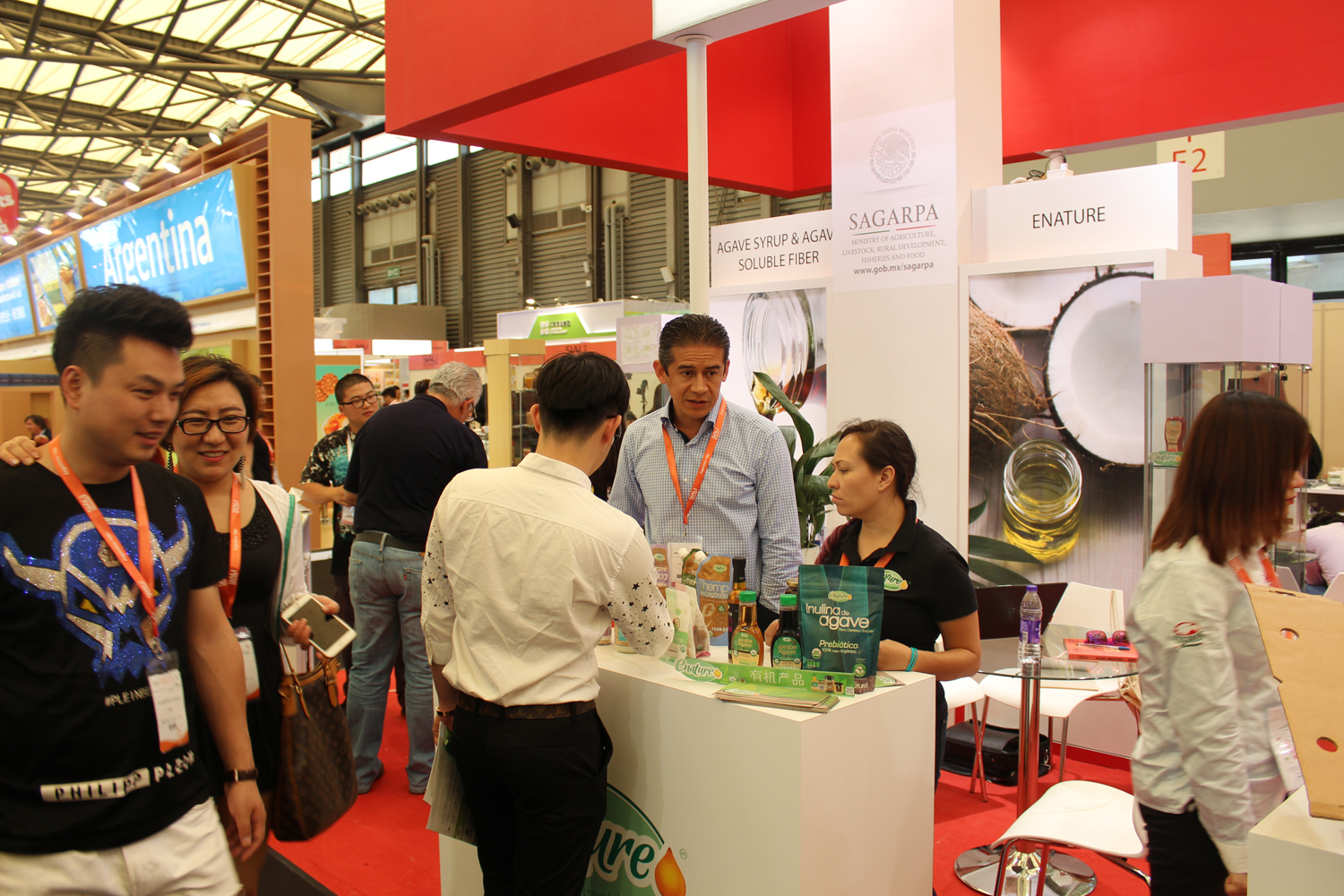 Sial china 2017. jueves 12
