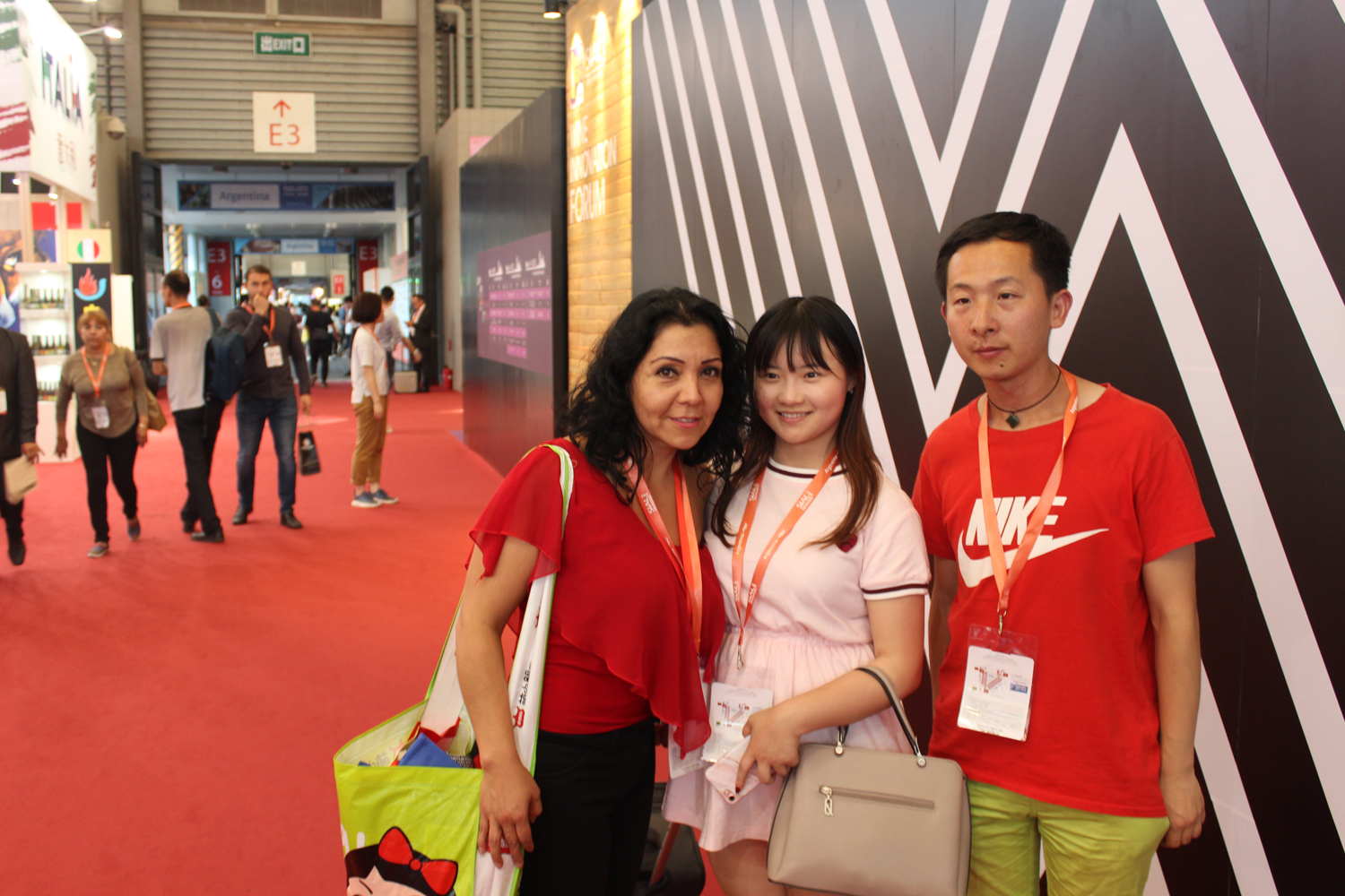 Sial china 2017. jueves 26