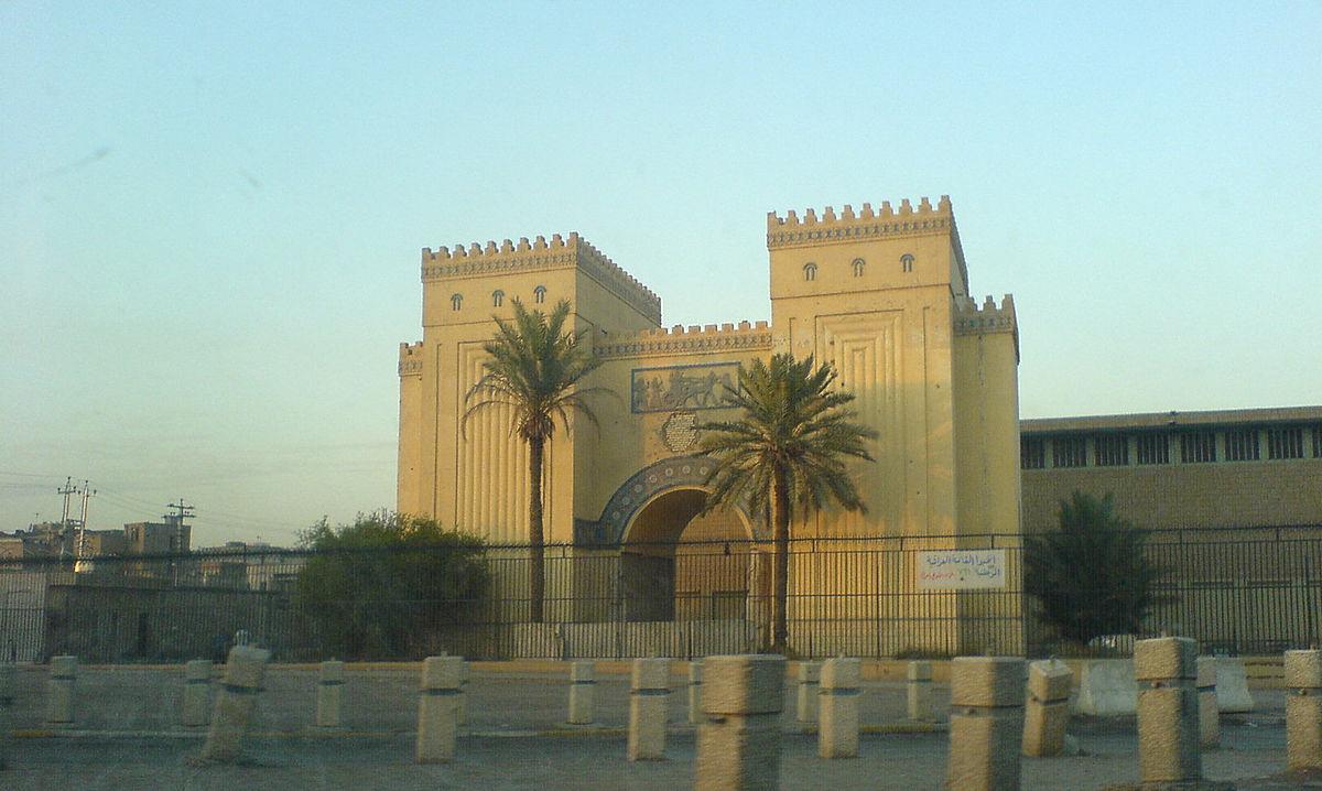 /cms/uploads/image/file/496329/wiki-National_Museum_Iraq.jpg