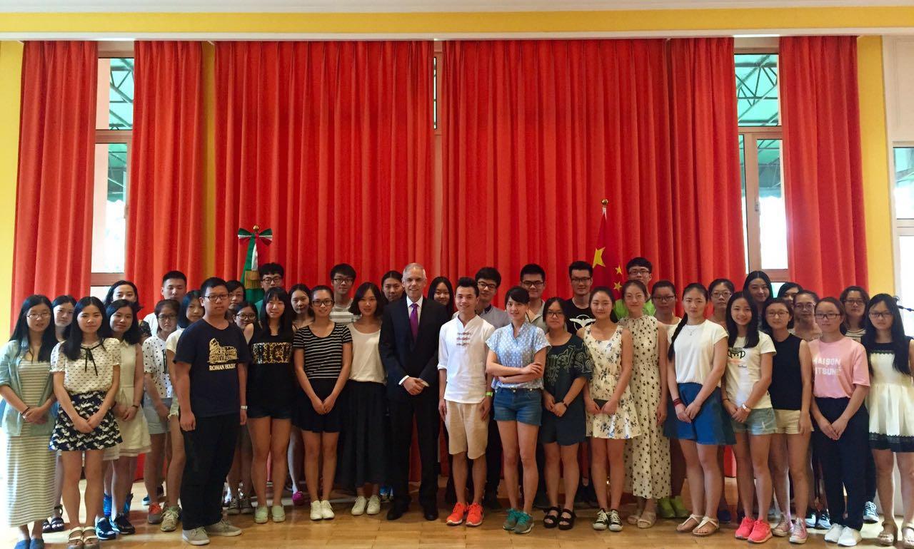 M Xico Y China Fortalecen Programa De Intercambio Educativo Secretar A De Relaciones