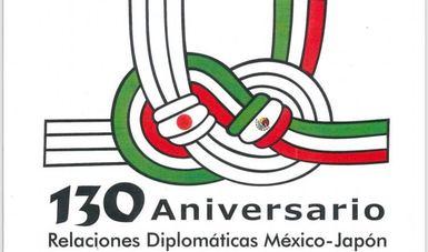 Logotipo de la conmemoración del 130º aniversario del establecimiento de relaciones diplomáticas entre México y Japón