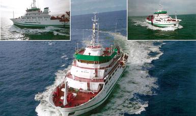 buque de investigación Jorge Carranza Fraser