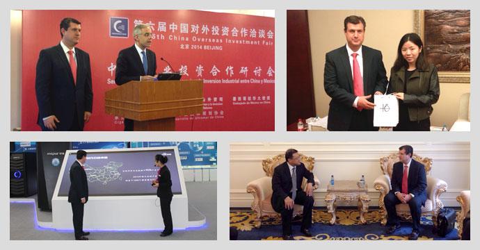 Se fortalece cooperación industrial México-China