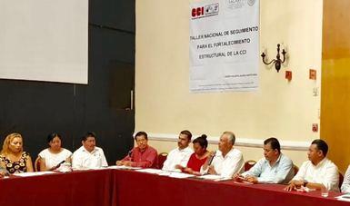 Servidores públicos asistiendo al taller nacional de seguimiento para el fortalecimiento estructural de la CCI