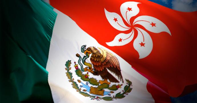 México y Hong Kong iniciarán negociaciones sobre un Acuerdo para la Promoción y Protección Recíproca de Inversiones
