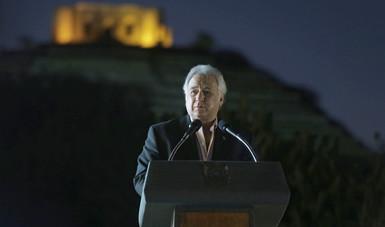 """Sendero de acceso a la Zona arqueológica """"El Cerrito"""""""
