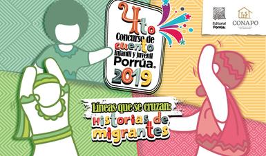 """Cartel alusivo al 4to. Concurso de Cuento Infantil y Juvenil Porrúa 2019 """"Líneas que se cruzan: Historias de migrantes"""""""