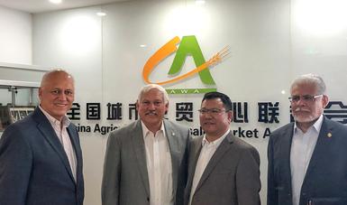 Asociación de Mercados Mayoristas Agrícolas de China (CAWA)