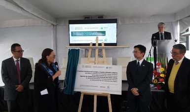 Durante el evento se realizó un recorrido por los laboratorios donde se constató la capacidad técnica y científica con la que hoy cuenta el INECC y se develó una placa como testimonio.