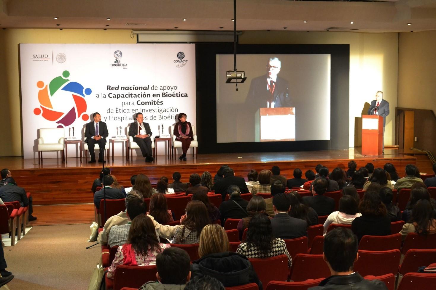 Reforzar el conocimiento sobre la normatividad nacional e internacional de los comités de ética, el objetivo.