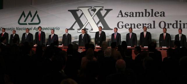 Diversas intervenciones durante Trigésima Asamblea General Ordinaria de Consejo Nacional Agropecuario y Entrega Premio Nacional Agropecuario