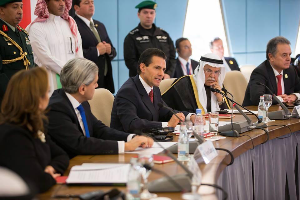 """""""México quiere participar de este desarrollo energético con responsabilidad, sobre todo a partir de los cambios estructurales que hemos logrado materializar"""", subrayó el Primer Mandatario."""
