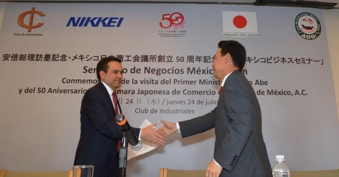 Asiste el Secretario de Economía al 50 Aniversario de la Cámara Japonesa de Comercio e Industria de México