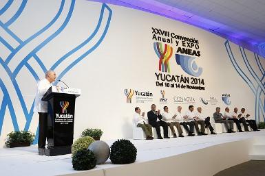 Inauguración de XVIII Convención Anual y Expo de las ANEAS 2014.