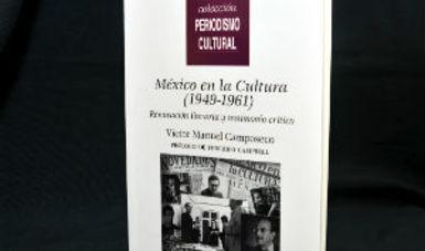 La obra de Víctor Manuel Camposeco se presentará este jueves 19 de febrero, a las 19:00 horas, en la Galería de Rectores de la XXXVI Feria Internacional del Libro del Palacio de Minería, con los comentarios de Hugo Gutiérrez Vega y el autor