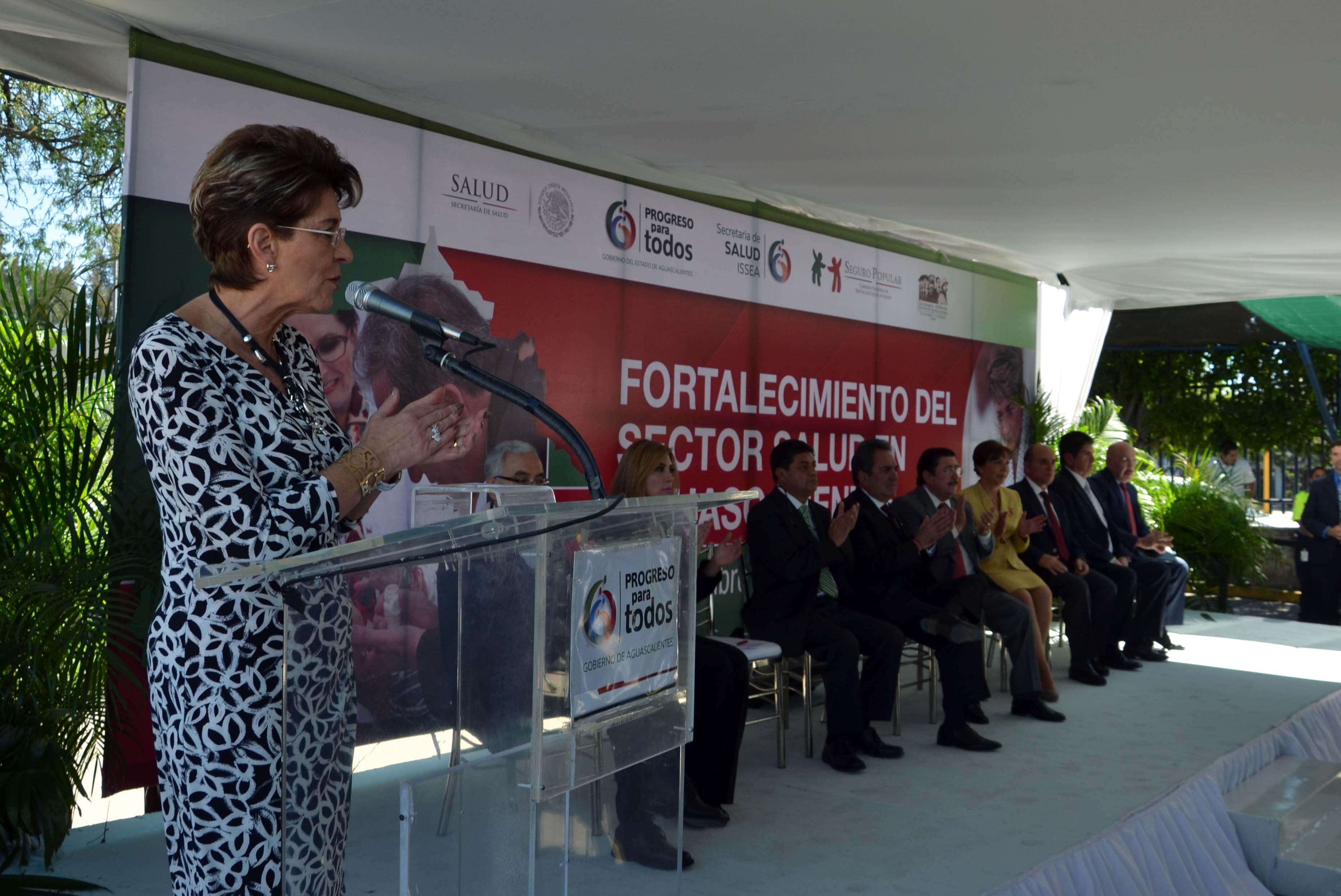 XXV Sesión Ordinaria del Consejo Mexicano de Arbitraje Médico