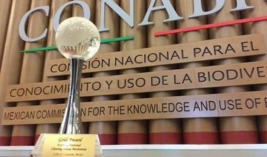 bp218_premio_portal_25ene18